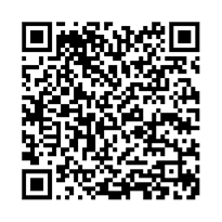 QR link for A Case of Discovery