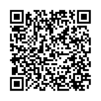 QR link for Lamentations of the Single One : Man, Mind & Being