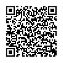 QR link for Coleridge's Early Empiricism