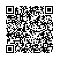 QR link for The science of the eternal elements and the effects of subatomic particles (Gujarati Dadavani February-2013)