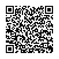 QR link for Eco Escuela : Ideas para habitar el planeta