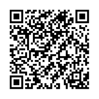 "QR link for ""The Iliad"" by Homer : The Behind the Book Lecture Series"