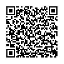 QR link for A Plea for the Oppressed