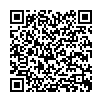 QR link for Open Letter From a Writer to the Military Junta