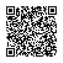 QR link for A Philosophical Reproach to Climate Change : A Tool to Teach Heat & Temperature to Child & Scientist Alike