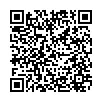 QR link for Who am I? I am I - Ultimate Existential Reality Answer; Vedanta; God and Science Conversation: iami1.wordpress.com blog book