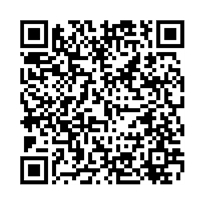 QR link for Zoë : or, The Clockwork Spheres of Paradise: Saint-Étienne