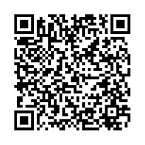 QR link for Emotional Phenomenology, Desire, and Belief