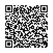 QR link for Mis ideas filosóficas, Vol 1