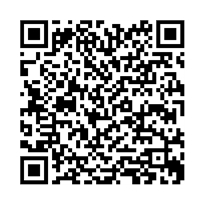 QR link for Mis ideas filosóficas, Vol 2
