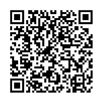 QR link for The Demon from Under the Deep