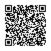 QR link for Harmony In Marriage (In German)